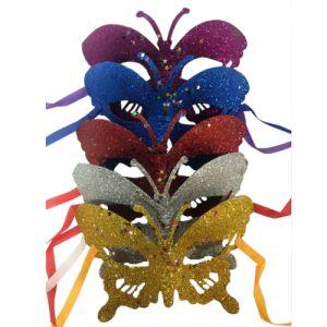 Glitter Butterfly Eye Mask (Pack Of 5)
